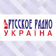Kiss FM Ukrainian — слухати радіо онлайн